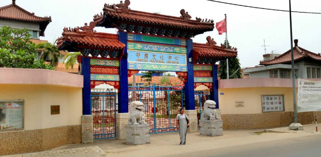 Picture of Chinese culture centre